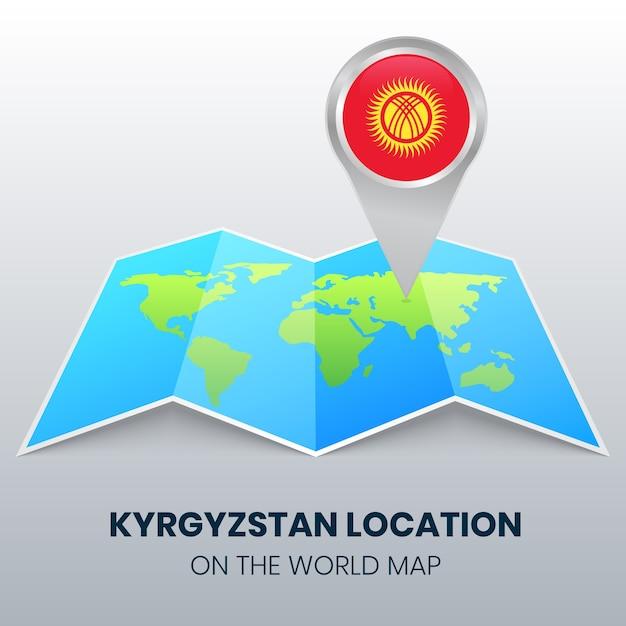 世界地図上のキルギスタンの場所アイコン、キルギスの丸ピンアイコン Premiumベクター