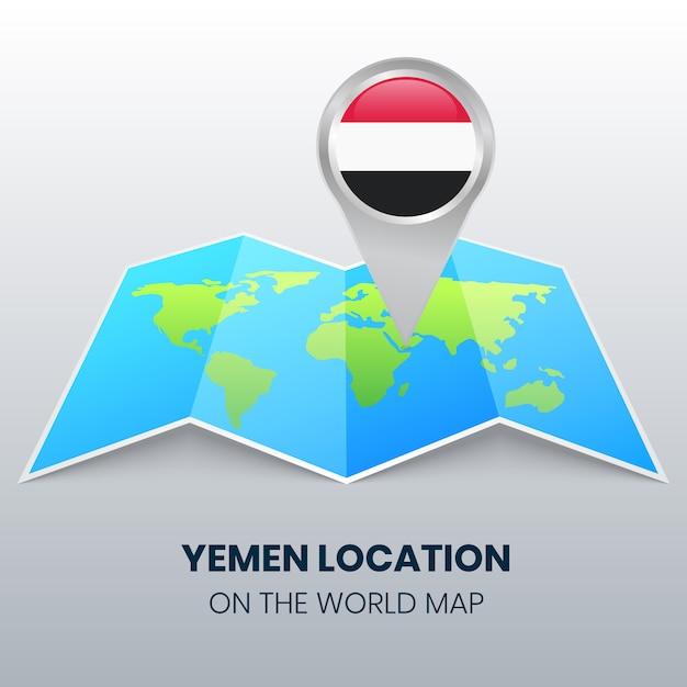 世界地図上のイエメンの場所アイコン、イエメンの丸いピンアイコン Premiumベクター