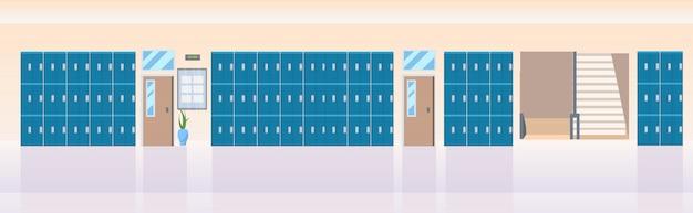Lockers hall near staircase empty no people school corridor interior hallway banner  horizontal Premium Vector