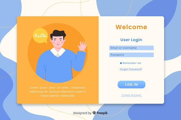Войти в веб-шаблон целевой страницы Бесплатные векторы