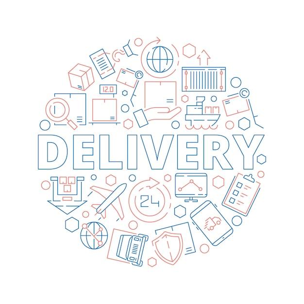 物流用品。配信サービスアイテムサークル形状パッケージ輸送調査倉庫ベクトル概念図にバインド Premiumベクター