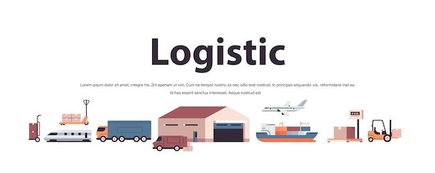 Логистические перевозки грузовики корабль самолет поезд склад грузовые символы концепция экспресс-доставки копирование пространства Premium векторы