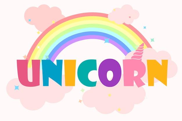 Logo or inscription unicorn with a bright rainbow. Premium Vector