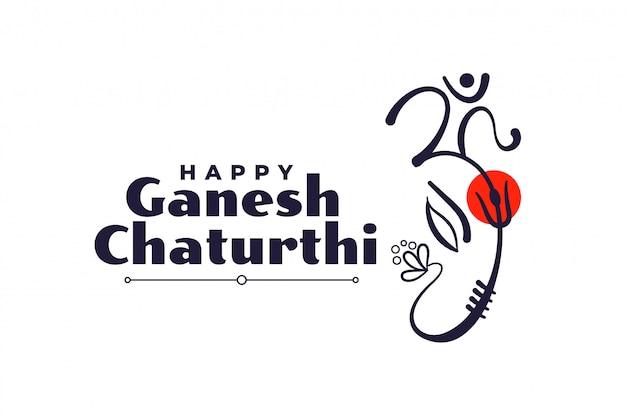 Lord ganesha festival di ganesh chaturthi Vettore gratuito