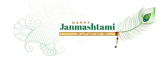 Lord krishna flute and peacock feather for janmashtami festival Free Vector