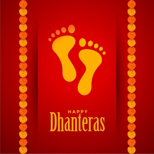 Lord lakshami footprints on dhanteras festival Free Vector