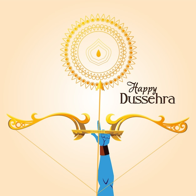 Lord ram arm with bow and arrow and gold mandala design, happy dussehra festival and indian theme illustration Premium Vector