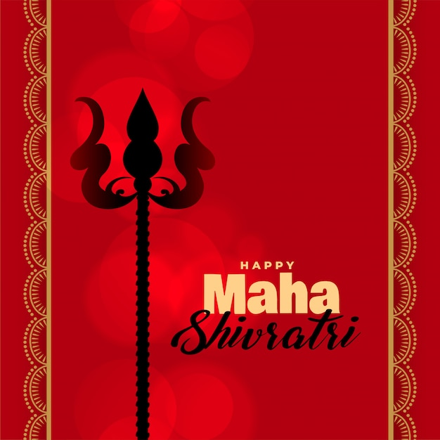 Lord shiva trishul on red background Free Vector