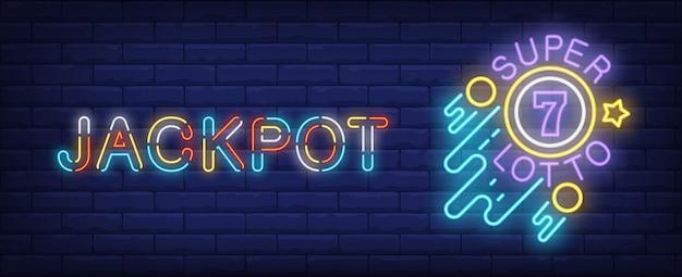 Знак неонового джекпота. супер lotto светящийся знак на фоне кирпичной стены. Бесплатные векторы