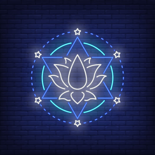 Lotus flower and hexagram star neon sign. meditation, spirituality, yoga. Free Vector