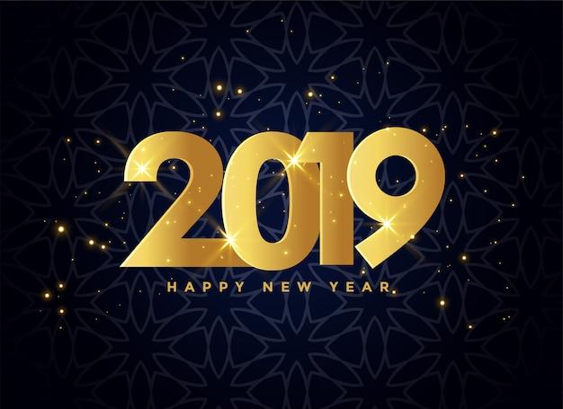 Lovely 2019 golden sparkles background Free Vector