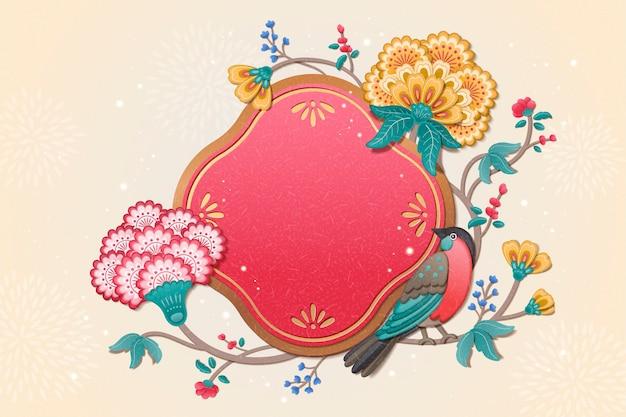 粘土風の素敵な鳥と花の絵画新年のデザイン Premiumベクター
