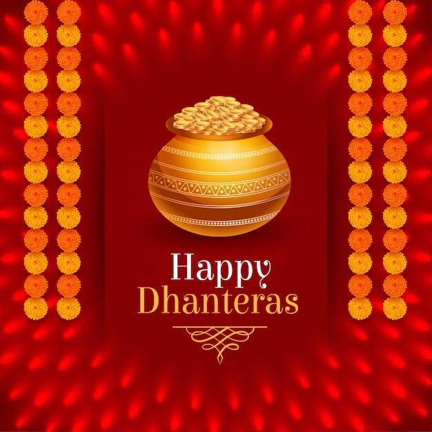 Lovely hindu festival of happy dhanteras Free Vector