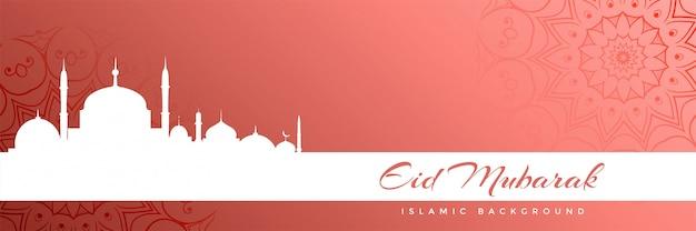 Lovely mosque design eid mubarak banner Free Vector