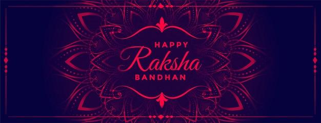 Lovely raksha bandhan neon style decorative banner Free Vector