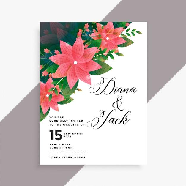 Lovely wedding invitation card design | Free Vector