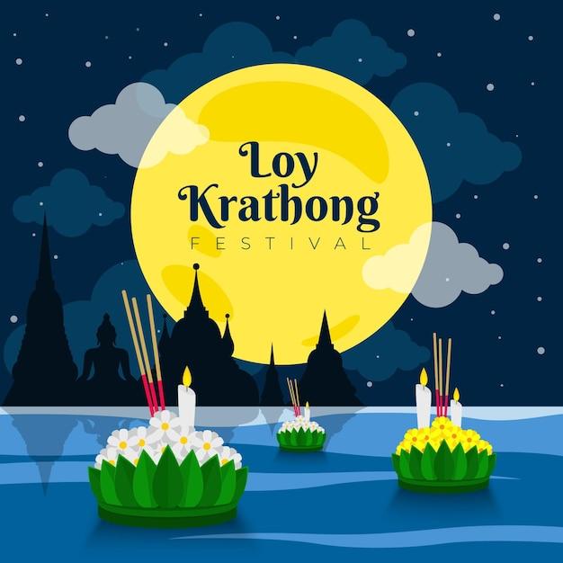 Loy krathong in design piatto Vettore gratuito