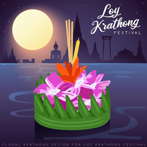 ロイクラトン、満月、塔、寺院の背景を持つタイの伝統的な祭り Premiumベクター