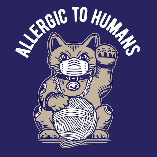 人間にアレルギーのあるラッキーキャット Premiumベクター