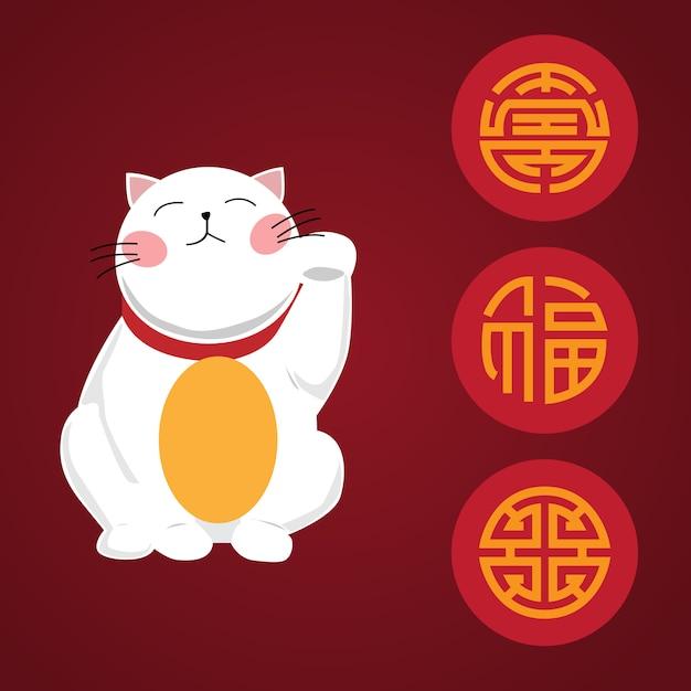 Lucky cute cat card pattern Premium Vector
