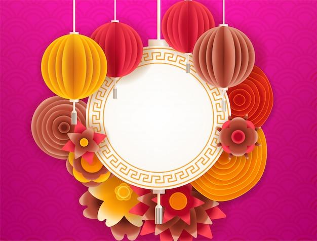 Lunar new year circle banner Premium Vector