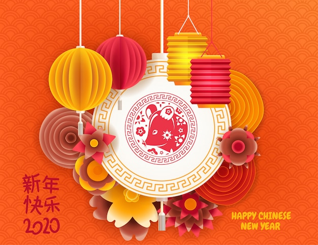 Lunar new year design background   Premium Vector