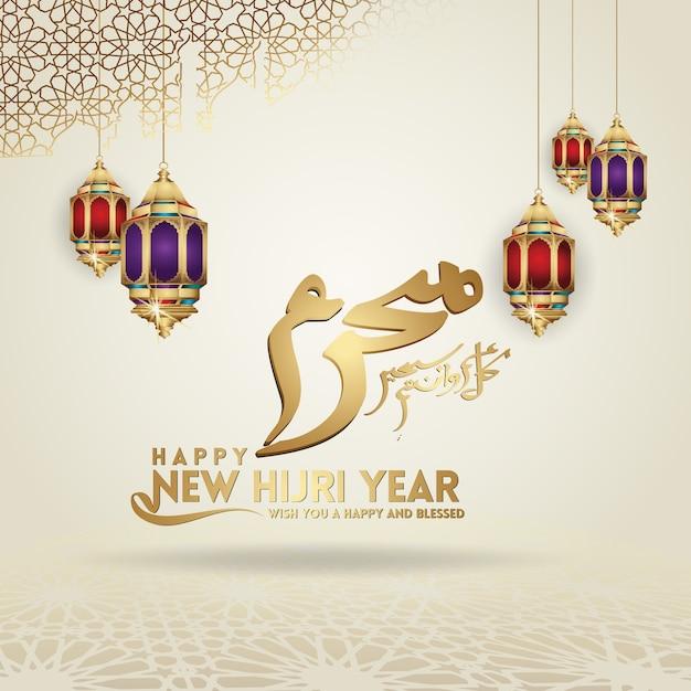 Luxurious and futuristic muharram calligraphy islamic and happy new hijri year greeting template Premium Vector