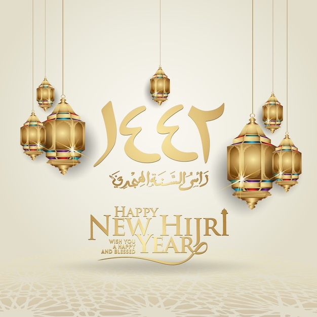 Luxurious and futuristic muharram calligraphy islamic and happy new hijri year greeting template Premium Vector