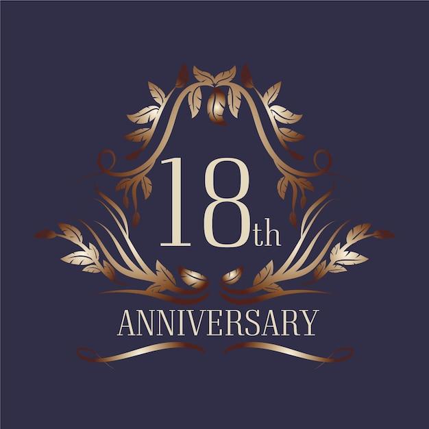 高級18周年記念ロゴ 無料ベクター