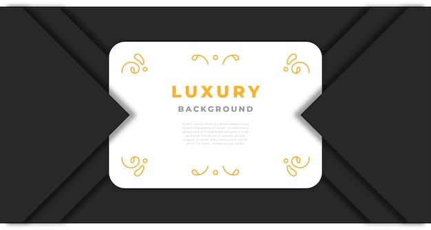 黄金の抽象的な形や装飾品で豪華な背景 無料ベクター