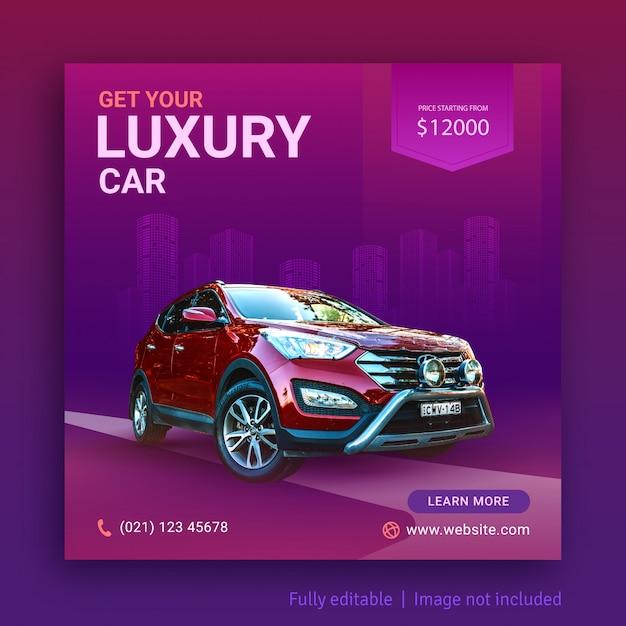 高級車販売ソーシャルメディア投稿広告バナーテンプレート Premiumベクター
