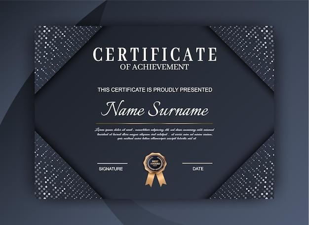 達成の豪華な証明書テンプレート。現代の卒業証書のデザイン Premiumベクター