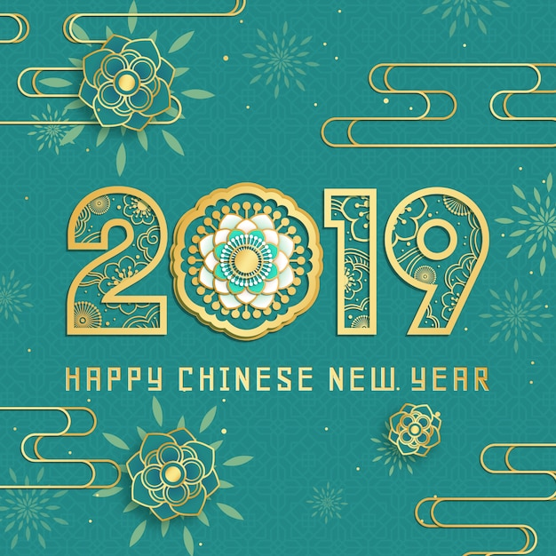 Luxury golden 2019 with flowers chinese new year background Premium Vector