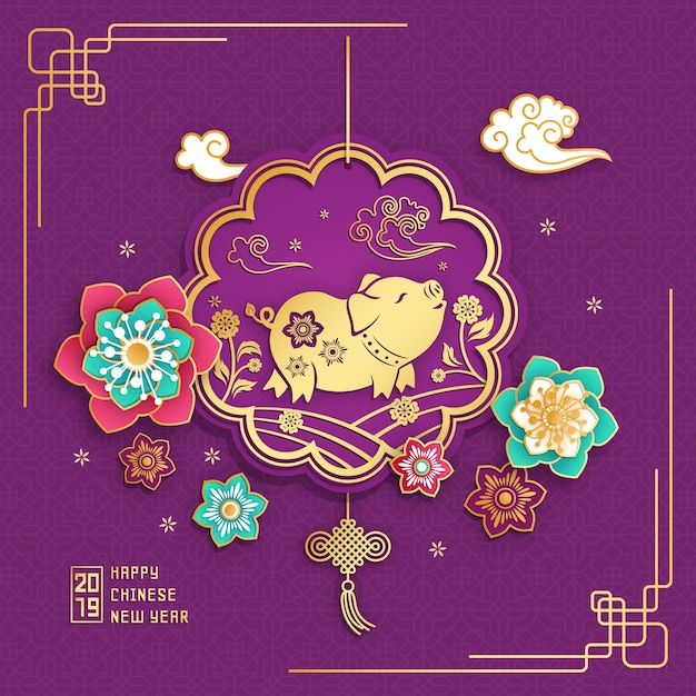 Luxury golden pig with flowers chinese new year background Premium Vector