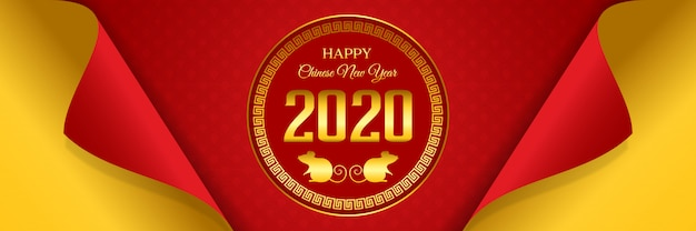 Luxury happy chinese new year 2020 banner template Premium Vector