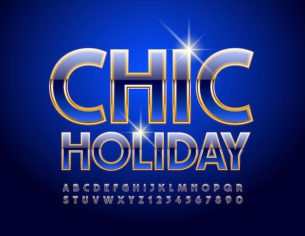 럭셔리 초대 세련된 휴일. 글로시 블루와 골드 폰트. 엘리트 알파벳 문자 및 숫자 프리미엄 벡터