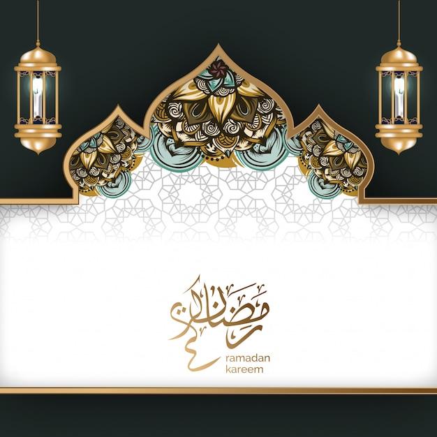 豪華なイスラムのモスクとマンダラの背景イラスト Premiumベクター