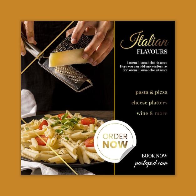 Шаблон квадратного флаера роскошной итальянской кухни Бесплатные векторы