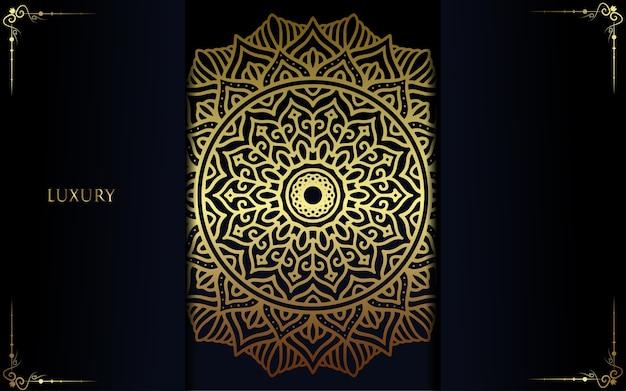 黄金のアラベスクパターンアラビアイスラム東スタイルの豪華な曼荼羅の背景 Premiumベクター