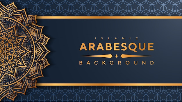 Islamic Background Free Vectors Stock Photos Psd