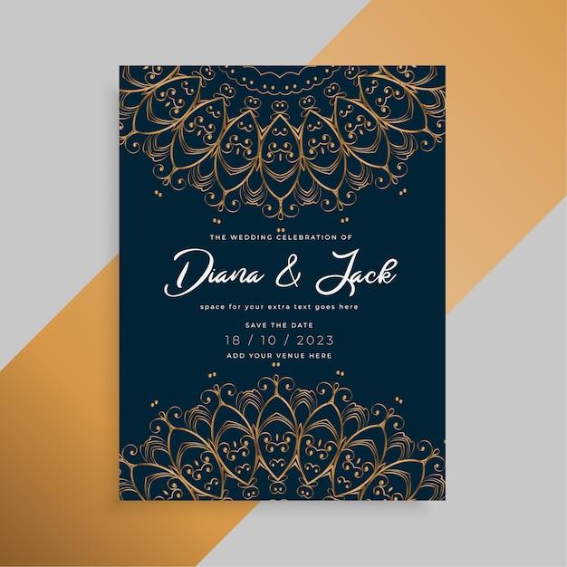 豪華なマンダラスタイルの結婚式の招待カードテンプレート 無料ベクター