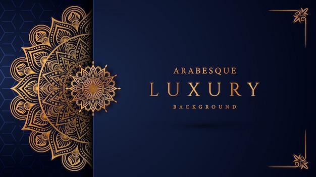 Luxury mandala  with golden arabesque  arabic islamic east style Premium Vector