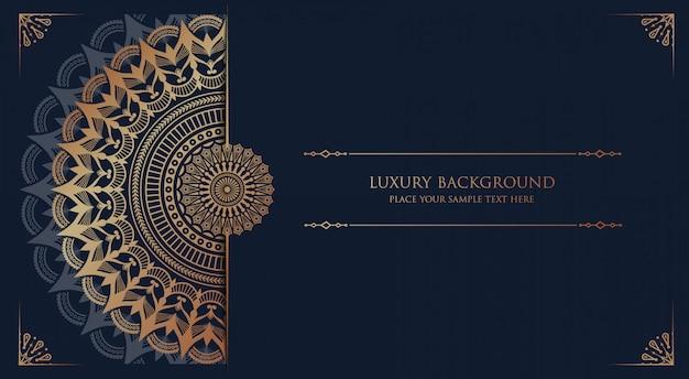 Luxury mandala  with golden arabesque pattern arabic islamic east style Premium Vector