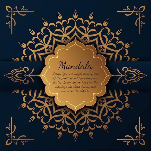 Luxury mandala  with golden arabesque pattern arabic islamic style mandala, , Premium Vector