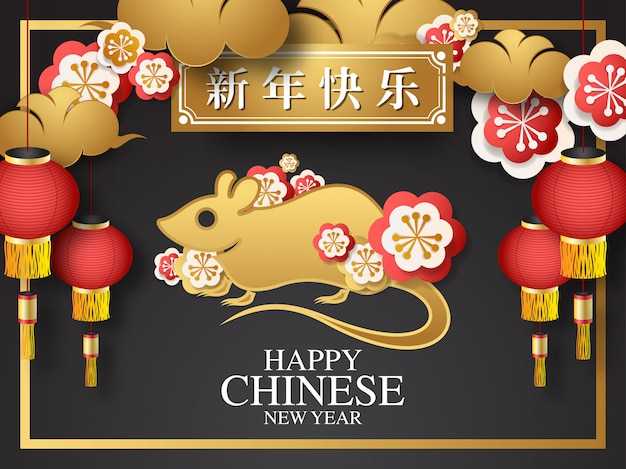 Luxury oriental chinese new year ornament Premium Vector