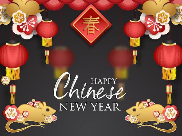 Luxury oriental chinese new year ornament Premium Vector