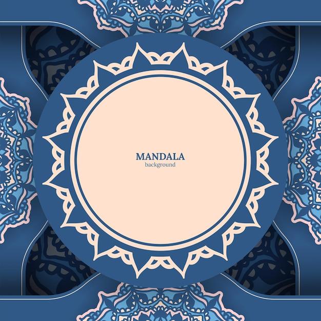 豪華な装飾用のカラフルな曼荼羅デザインの背景 無料ベクター