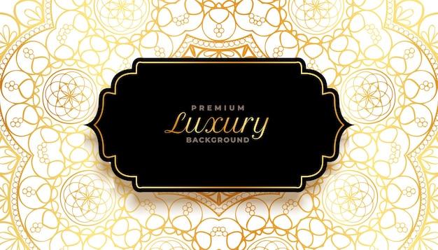 金色の豪華な装飾的な装飾的な背景 無料ベクター