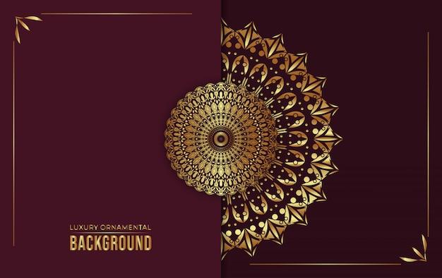 Luxury ornamental mandala background, vector illustration. Premium Vector