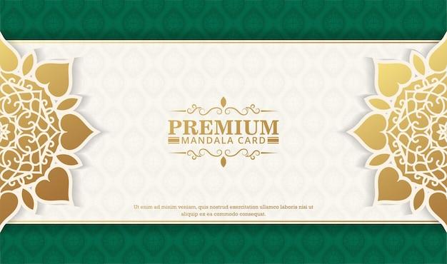 Luxury ornamental mandala background with arabic islamic east pattern style premium Premium Vector